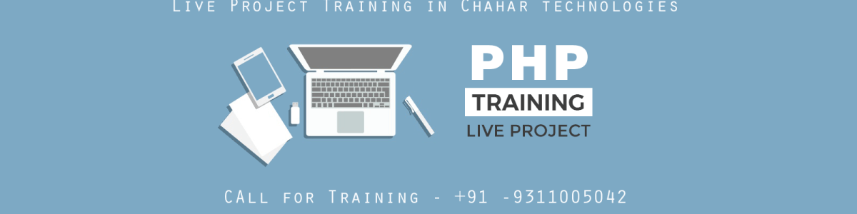 Headline for PHP Training Institute in Delhi