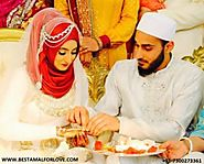 Wazifa for husband to respect wife | Best Amal For Love | Best Lost Love Back Wazifa Dua Amal