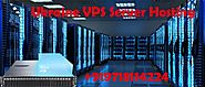 Ukraine VPS Hosting – The Right Choice to Shift From Shared Hosting