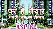 nirala aspire are you looking affordable & low cost residential unit of pic best price list in noida extension