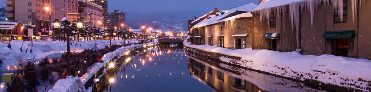 Headline for Best Things to do in Otaru – Experience Stunning Hokkaido
