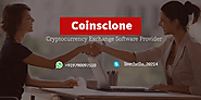 Pre-packed cryptocurrency exchange software