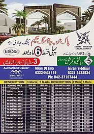 Pak Arab Housing Society In Lahore | Konstruct Marketing