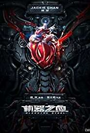 Bleeding Steel 2017 Movie Download HD MKV Free Online