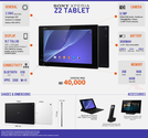 Maxabout Infographics: Sony Xperia Z2 Tablet