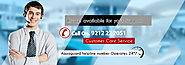 Aquaguard RO Customer Care, Helpline, Complaint, Contact, and Tollfree Number - Allahabad