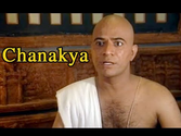 Chanakya - Episode 1