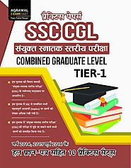 Buy SSC - CGL (Practice Book- Tier-1) Exam Book – Examcart