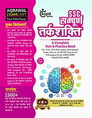 Buy S S C Sampoorna Tarkshakti (Reasoning) Rapid SeriesBook Online – Examcart