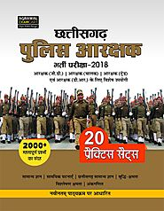 Buy Chhattisgarh Police Arakshak Exam Book – Examcart