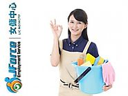 Top Maid Agency in Singapore