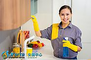 Get the Most Suitable Maids for Your Homes