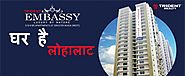 Website at http://www.tridentembassynoidaextension.in/blog/trident-embassy-residential-apartments-in-noida-extension
