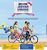 Buy LIC New Jeevan Umang Pension Plan -Call @7411199333