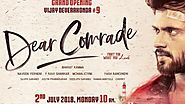 "Vijay Devarakonda ""Dear Comrade"" Starts shooting today 