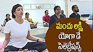 Manchu Lakshmi Yoga Video For Yoga Day Celebration || Manchu Lakshmi Prasaanna