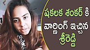 Sri Reddy Fires on Shakalaka Shanker and Suresh Kondeti || Sri Reddy Latest News || Manacinema