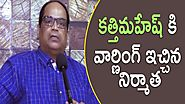 Producer Kethireddy statement about the issue of srirama and katti mahesh || Manacinema