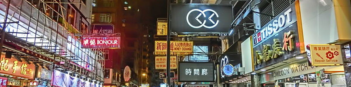 Headline for 5 Best Choices for Shopping in Kowloon – Where to Enjoy the Best Retail Therapy