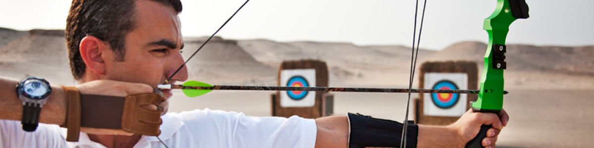 Headline for Fascinating Facts about Archery - To Help Channel your Inner Robin Hood!