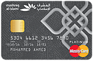 What do you know about different credit cards in Dubai?