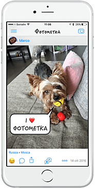 fotometka-speech bubbles photo editor app