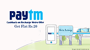 Get Super Deals on Paytm Metro recharge Loot offer Today