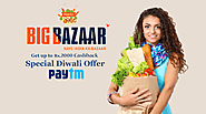Get Paytm Special Diwali Loot on Big Bazaar Cashback Vouchers Offer
