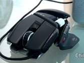 Cyborg R.A.T. 7 Gaming Mouse Review