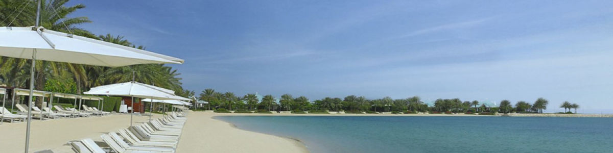 Headline for Top 5 Beaches in Bahrain - Little known sandy shores