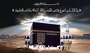 Cheap Umrah Packages | Luxury Accommodation, Flights, Transportation, Visa, Food – All Inclusive From UK at Cheapest ...