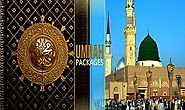 5 Star Umrah Packages All Inclusive from UK | Get 25% Discount from Travel To Haram