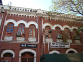 The Bombay Samachar Building