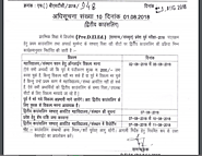 BSTC Counselling 2018 Rajasthan BSTC (DELED) 3rd Round Registration