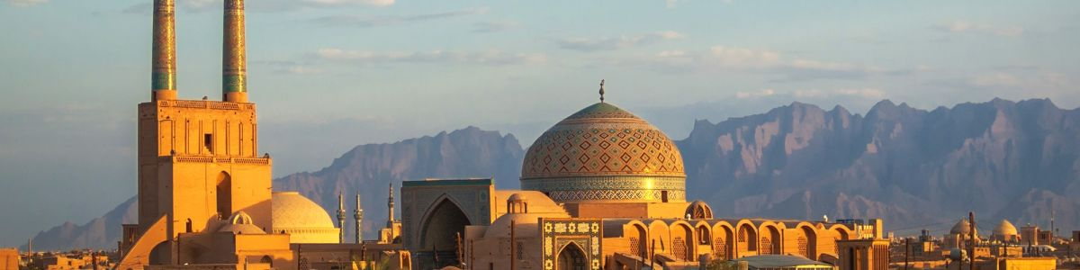 Headline for Top 10 Most Beautiful Mosques in Iran