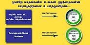 Tuition Center in Madurai|CBSE and ICSE Tuition Classes in Madurai&Usilampatti