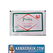 Super P Force Tablets Can Restore the Erectile Abilities within Fifteen Minutes - kamagra-uk.over-blog.com