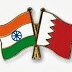 Bahrain Embassy | The Embassy of the Kingdom of Bahrain in New Delhi, India
