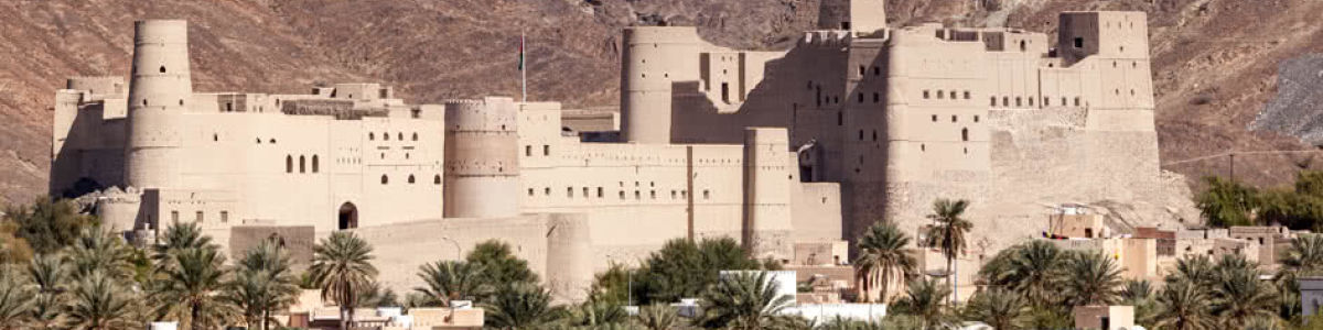Headline for 10 Fantastic things to Do in Nizwa, Oman – Spell of an Ancient City