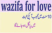 Short Wazifa For Getting Lost Love Back – Wazifa For Success in Getting Lover