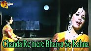 Chanda Re mere Bhaiya Se Kahna | HD Video Song
