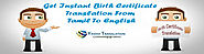 Get Instant Birth Certificate Translation From Tamil To English