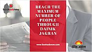 Why Dainik Jagran Ads Will Reach the Maximum Number of People?