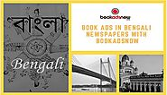 Which Bengali Newspaper Should I Choose To Get Better ROI?
