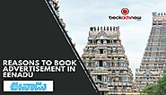 Legitimate Reasons to Book Eenadu Advertisement through Bookadsnow