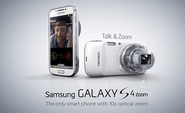 Samsung Galaxy S4: Zoom