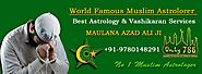 Muslim Vashikaran Specialist Astrologer: Muslim Vashikaran: The art that has solution to every problem
