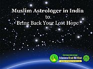 Famous Muslim Astrologer India Get Back Your Lost Hope |authorSTREAM