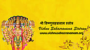 Vishnu Sahasranamam Stotra | Hindi Lyrics PDF Download