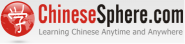 Learn Chinese Online, Chinese Language School | Chinesesphere.com